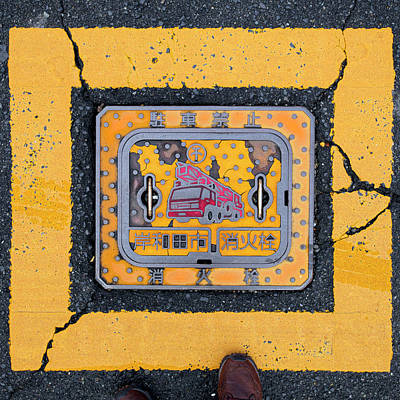 Photograph - Road Art by Wayne Sherriff
