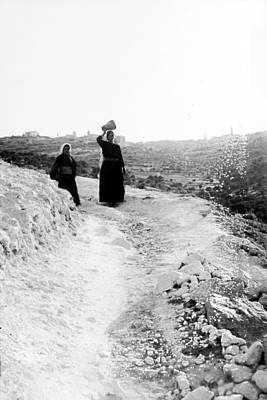 Photograph - Roadway Near Bethlehem by Munir Alawi