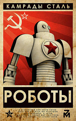 Lenin Digital Art - Robot,  by Sugi Radaves