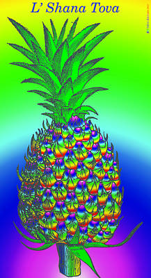 Grass Roots Digital Art - Rosh Hashanah Pineapple by Eric Edelman