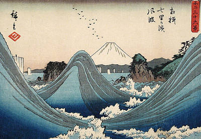 Spray Painting - Rough Seas At Shichiri Beach by Hiroshige