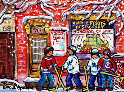 Montreal Buildings Painting - Rue Mont Royal Galerie Fokus Restaurant Montreal Snowy Day Street Hockey Art Canadian Scene Cspandau by Carole Spandau