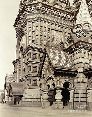 Photograph - Russia, Church, 1917 - To License For Professional Use Visit Granger.com by Granger