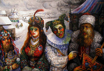 Roussimoff Wall Art - Painting - Russia Once Upon A Time, Circus Performers, Dog Faced Man Etc by Ari Roussimoff