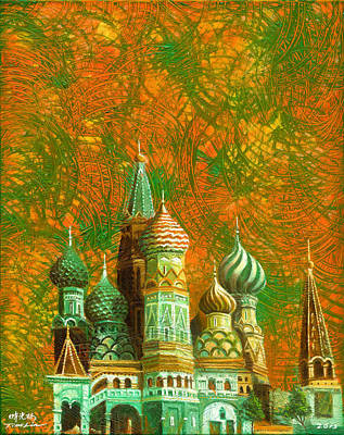 World No. 1 Painting - Russia Time by Time Lin