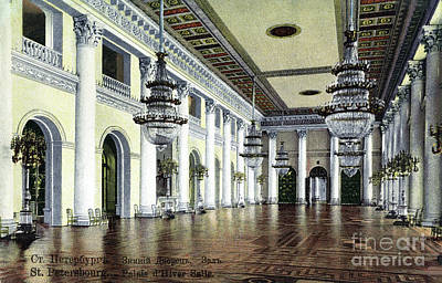 Photograph - Russia, Winter Palace.  - To License For Professional Use Visit Granger.com by Granger
