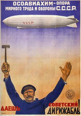 Royalty-Free and Rights-Managed Images - Russian Airship, Airport Ground staff - Retro travel Poster - Vintage Poster by Studio Grafiikka