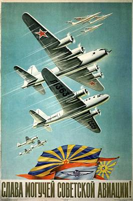 Royalty-Free and Rights-Managed Images - Russian Airshow Poster - Exhibition Poster - Retro travel Poster - Vintage Poster by Studio Grafiikka