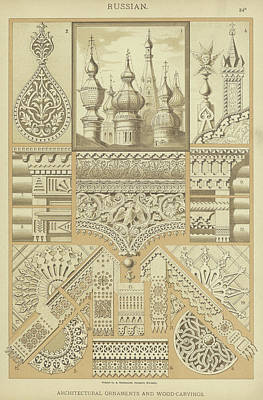 Moscow Drawing - Russian, Architectural Ornaments And Wood Carvings by German School
