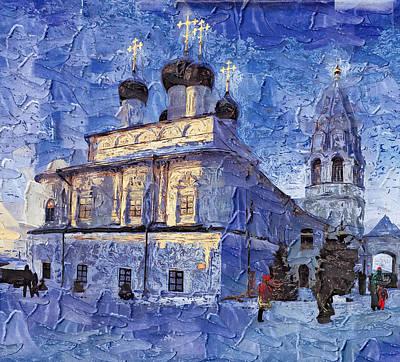 Digital Art - Russian Church In Winter 1 by Yury Malkov