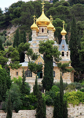 Photograph - Russian Church Yellow Domes by Munir Alawi