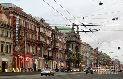 Photograph - Russian Facades by Margaret Brooks