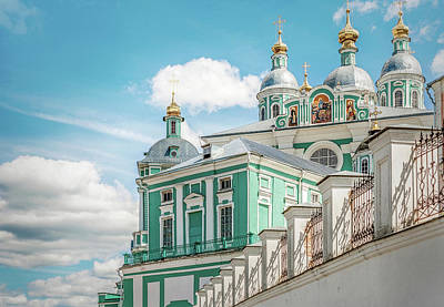 Gold-filled Photograph - Russian Orthodox Cathedral. by Yurii Agibalov