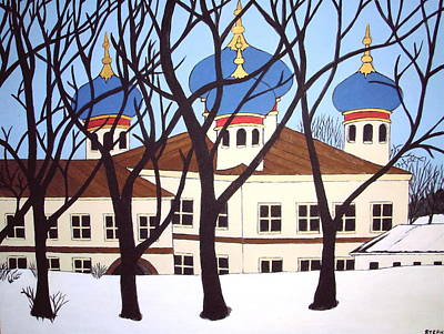 Painting - Russian Orthodox Church by Stephanie Moore