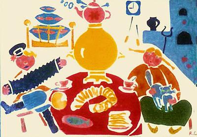Greeting Card - Russian Tea by Rae Chichilnitsky