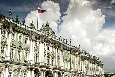 Russian Winter Palace Art Print