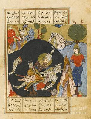 Safavid Painting - Rustam Killing The White Div by Celestial Images