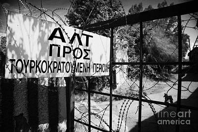 Stop Sign Photograph - rusty fence and razor wire in UN buffer zone in the green line dividing north south cyprus by Joe Fox