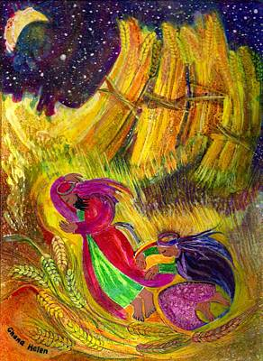 Painting - Ruth And Boaz by Chana Helen Rosenberg