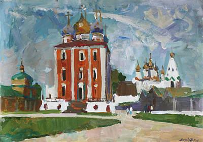 Painting - Ryazan Kremlin by Juliya Zhukova