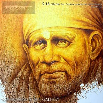 Shirdi Sai Baba Painting - S-18 by Prince Chand