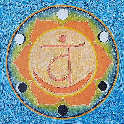 Enlightenment Painting - Sacral Chakra by Nicole Marinette