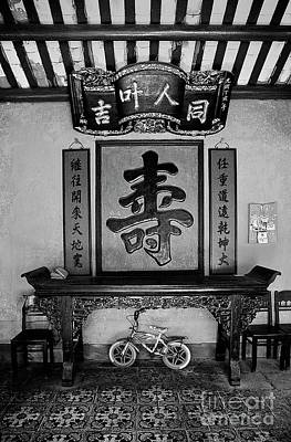 Photograph - Sacred Bicycle by Craig Lovell