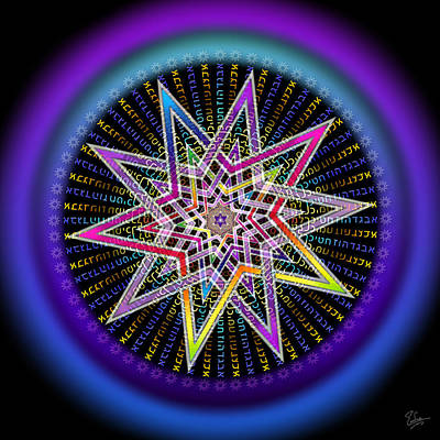Photograph - Sacred Geometry 471 by Endre Balogh