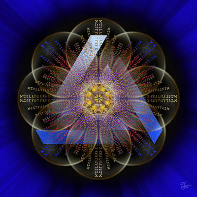 Digital Art - Sacred Geometry 492 by Endre Balogh