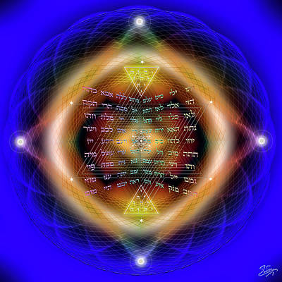 Digital Art - Sacred Geometry  666 by Endre Balogh