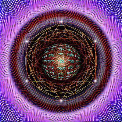 Digital Art - Sacred Geometry 697 by Endre Balogh