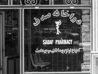 Photograph - Sadaf Pharmacy by SR Green