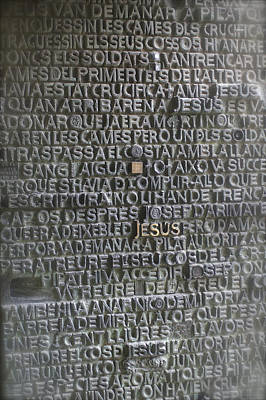 Photograph - Sagrada Familia Doors by Henri Irizarri