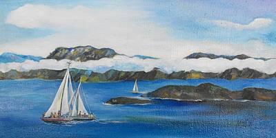 Sailing 2 Art Print by Min Wang