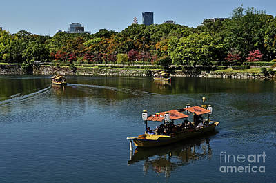 Photograph - Sailing Around Osaka Castle by Carlos Alkmin