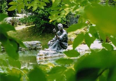 Saint Fiachras Garden  Art Print by Martina Fagan