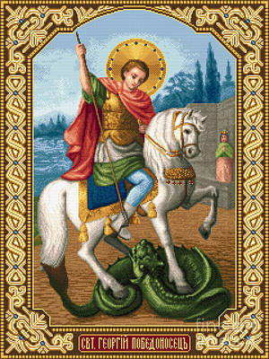 Orthodox Icon Tapestry - Textile - Saint George Victory Bringer by Stoyanka Ivanova
