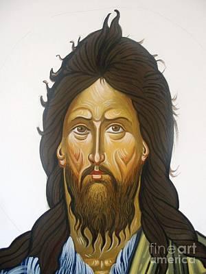 Saint John Art Print by George Siaba