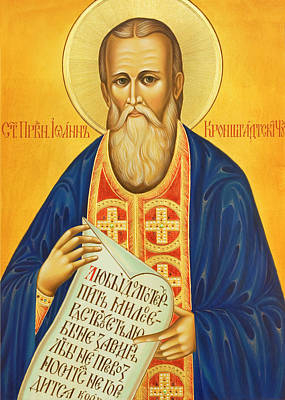 Photograph - Saint John Of Kronstadt by Munir Alawi