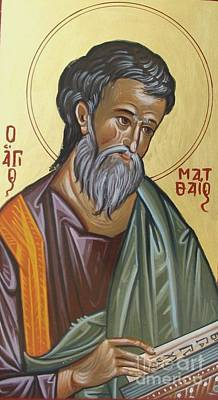 Saint Mathew Art Print by George Siaba