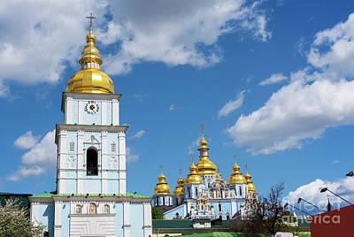 Kiev Wall Art - Photograph - Saint Michael's Golden-domed Monastery, Kiev, Ukraine by Juli Scalzi