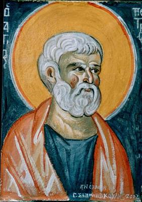 Byzantine Painting - Saint Peter by George Siaba