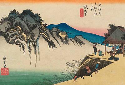 Asia Painting - Sakanoshita, Fudesute Mountain by Utagawa Hiroshige