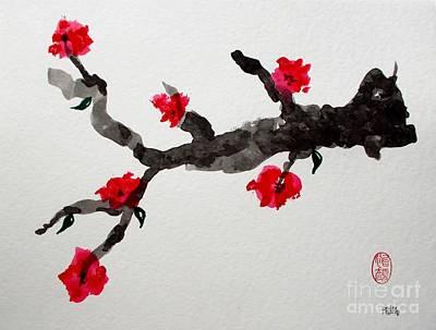 Sakura No Jikan I Art Print by Roberto Prusso