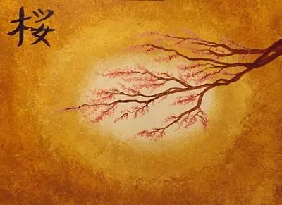 Painting - Sakura by Sunshine Ammerman