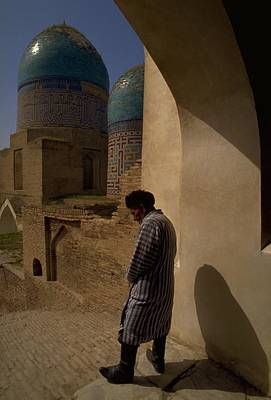 Travel Pics Royalty-Free and Rights-Managed Images - Samarkand, Uzbekistan by Travel Pics