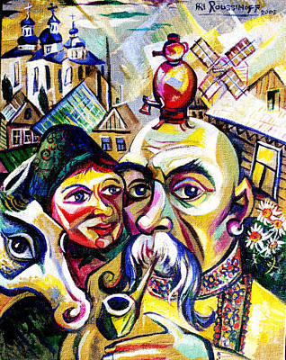 Roussimoff Wall Art - Painting - Samovar, Pipe And Wife by Ari Roussimoff