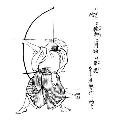 Digital Art - Samurai Archer by Daniel Hagerman