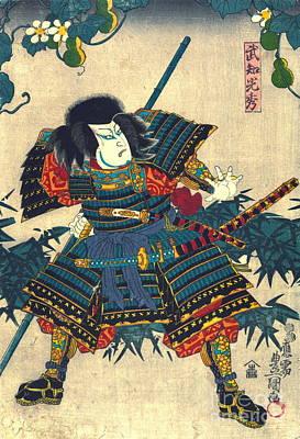 Samurai Hashiba Hisakichi 1860 Art Print by Padre Art