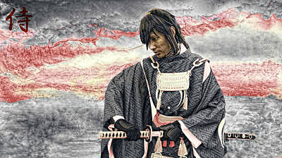 Digital Art - Samurai Warrior by Ian Gledhill